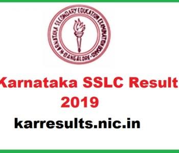 Karnataka SSLC Result 2019