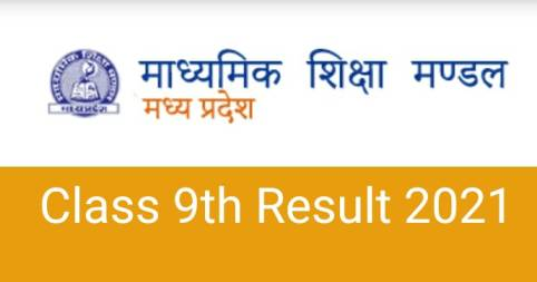 MPBSE Class 9th Result 2021 Name Wise/Roll No. wise