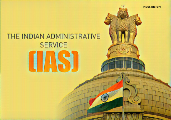 ias government seal watermark