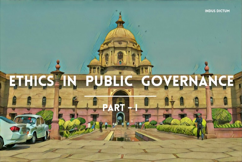 public governance series watermark part 1 cover