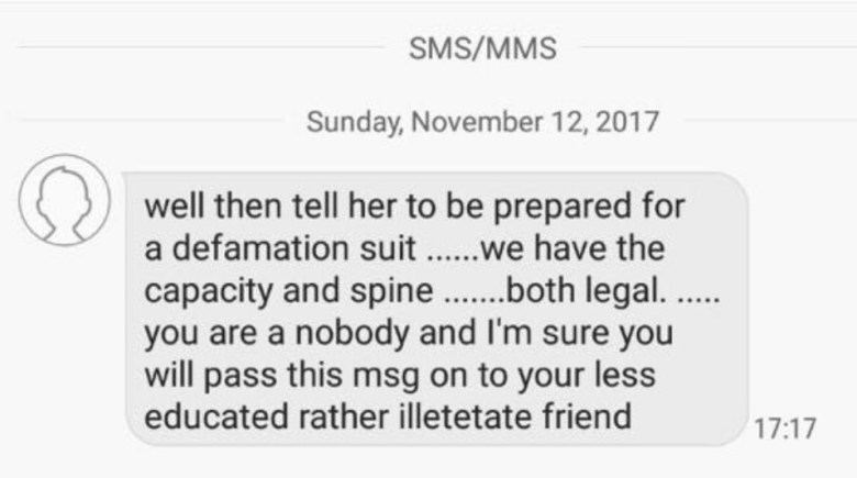 Screenshot of an SMS from Rajat Grover to Akhil Singh