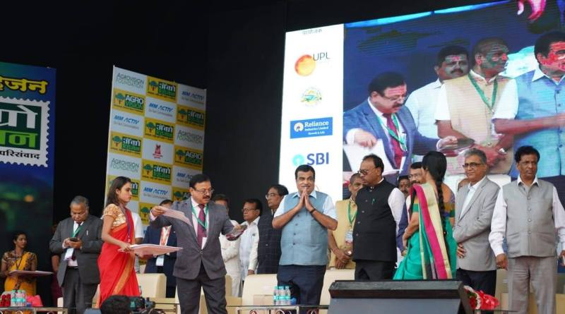 Gadari inaugurates CSIR-NEERI 'Agrovision 2019' for agri tech from 8 CSIR Instts
