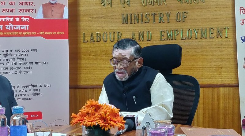 Labour Min celebrates Pension Week aimed at enrolling 1.5 Cr beneficiaries