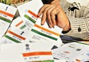 Norms of Aadhaar KYC for banks are eased, not address change; Govt says move to help migrants
