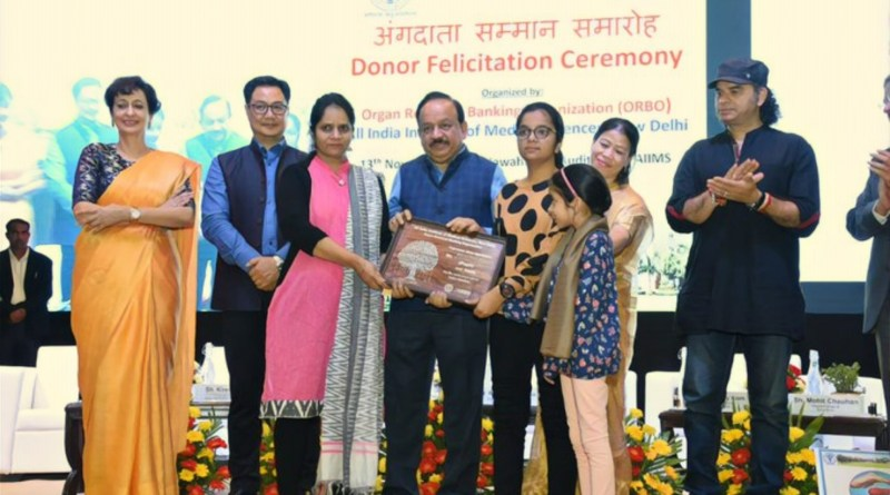 Organ donation a 'godly act which saves lives' Harsh Vardhan; urges everyone to donate at AIIMS-ORBO event