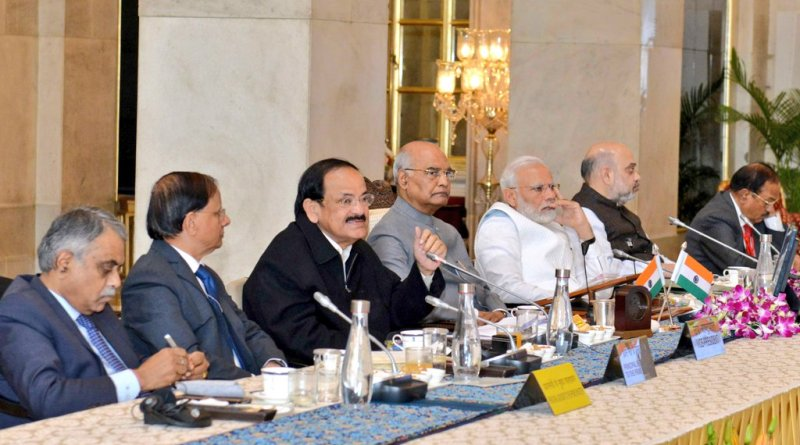 VP at Governors Conference: States & Union Govt must act together as 'Team India'