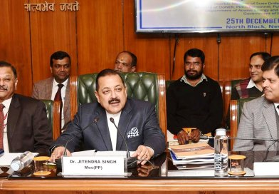 15th Edition of Central Secretariat Manual of Office Procedure launched by MoS Jitendra Singh