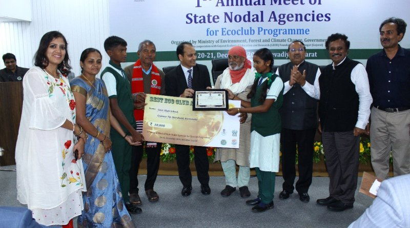 200 Students attend 1st meet of state nodal agencies for Ecoclub program in Gujarat