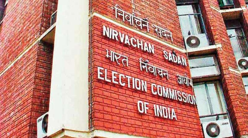 Election Commission to implement 'Political Parties Registration Tracking Management System'