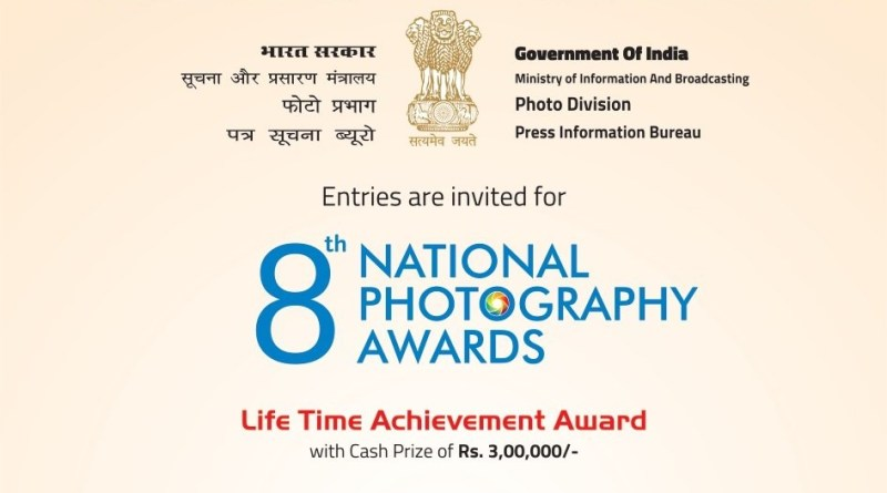Entries open for National Photography Awards, Rs 3 lakh prize: PIB, I&B Ministry
