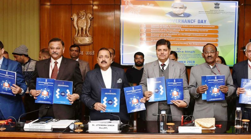 Good Governance Index to track initiatives launched by MoS PMO Jitendra Singh