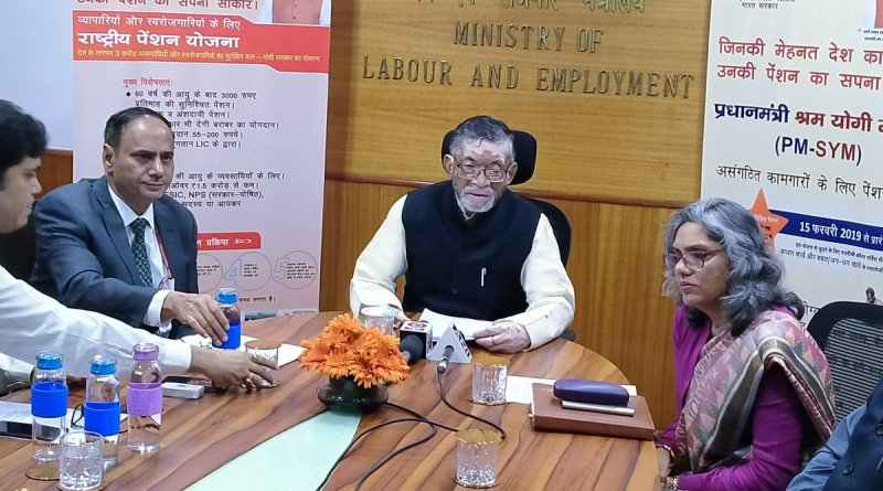 Min monthly pension of Rs 3000 under new Scheme: Labour Min Gangwar