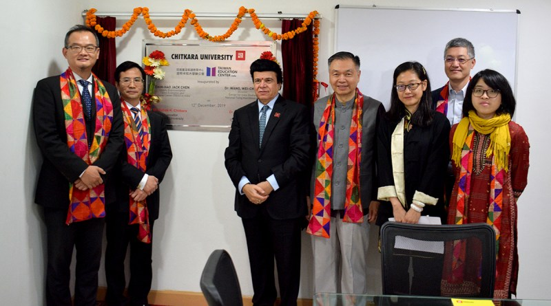 Taiwan Education Centre inaugurated at Chitkara Univ, Punjab