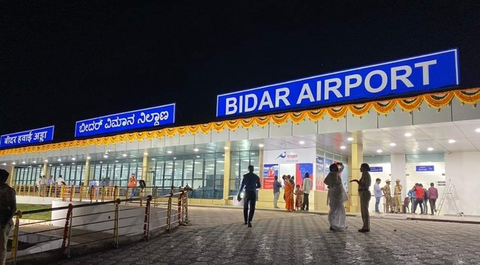 Bidar Airport begins flights with TruJet 252 routes 45 airports opened under UDAN 1 | Indus Dictum