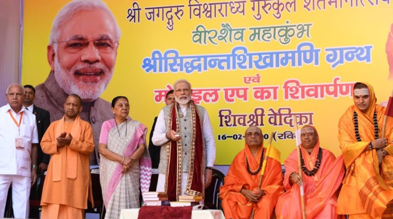Govt giving 67 acres land to Trust in charge of Ayodhya Ram Mandir: PM Modi in Varanasi