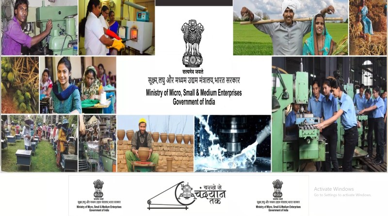 MSME Ministry holds national awareness program for schemes, entrepreneurship