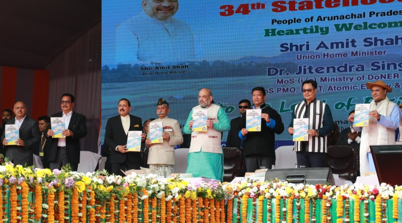 North East to be 'Samasya Mukt' by 2024 under PM Modi's vision: Amit Shah