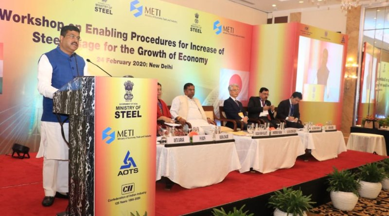 Steel Minister Pradhan invites Japanese industry to invest, transfer tech to India