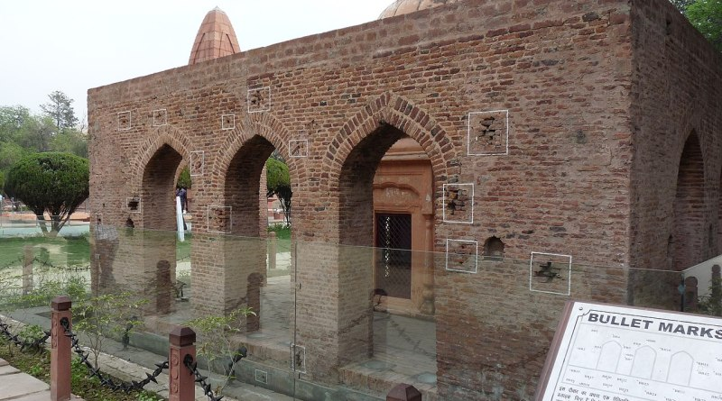 Exhibition to mark Jallianwala Bagh Massacre centenary to open on March 11