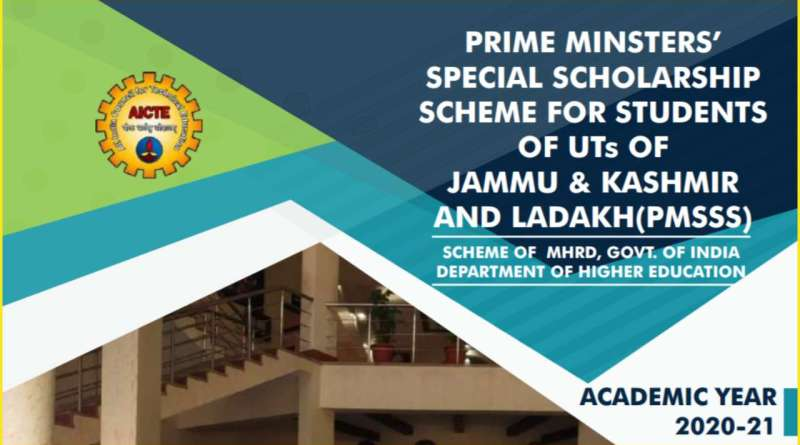 AICTE to release Rs 20,000 PMSSS allowance to J&K, Ladakh students: Edu Ministry