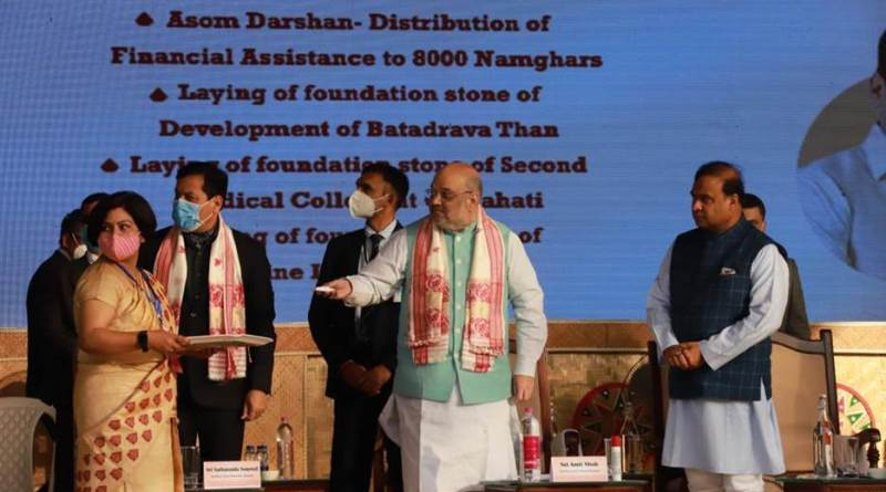 Minister Amit Shah laid the foundation stone of the New Medical College in Guwahati.