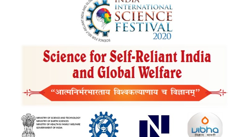 India Int'l Science Festival 2020 celebrates science, connects us all: Dr Shekhar Mande, CSIR
