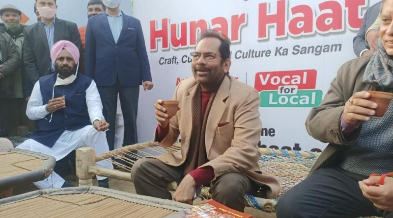 Minister Naqvi at Hunar Haat event