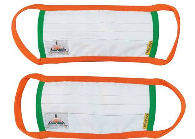 Tri-Colour Khadi facemasks for school children