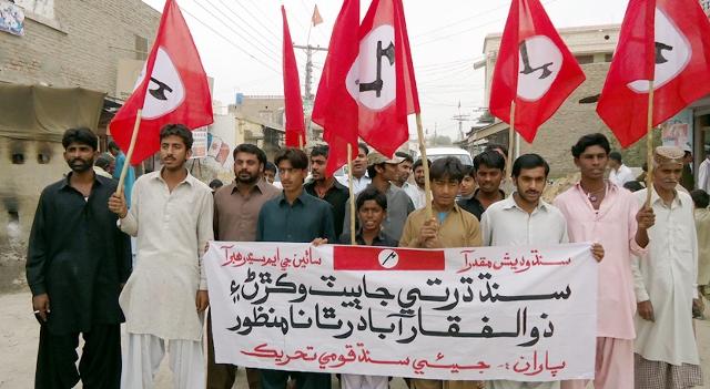 سنڌ جي قديمي ٻيٽن جي وڪري ۽ ذوالفقار آباد رٿا خلاف احتجاجي مظاهرو
