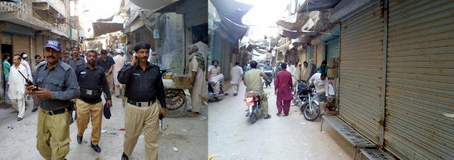 MQM strike in Sukkur (640x226)