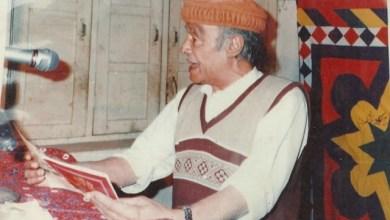 "Photo of ""پير محمد کان پيرل قمبر تائين جو سفر"""