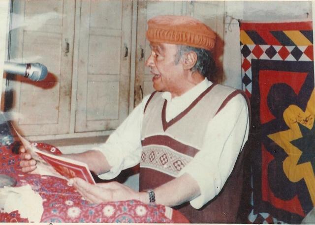Ustad Peeral Kamber. (640x458)