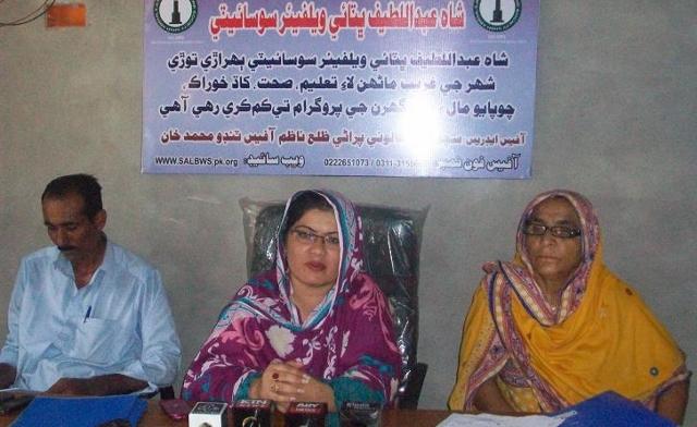Press Conference Raheema Bhatti