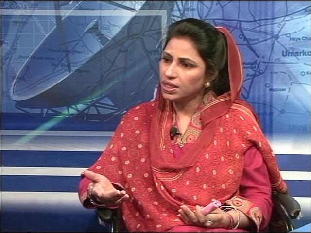 Nusrat Sahar