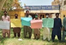 Photo of ڪوٽڙي: حيدرآباد جي سينئر صحافين کي مليل ڌمڪين خلاف احتجاج