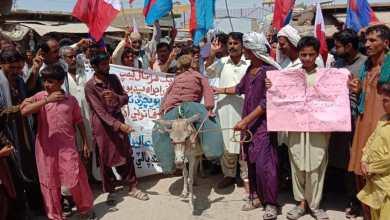Photo of فريدآباد: پاڻي ڏيو، آبادگارن جو احتجاج