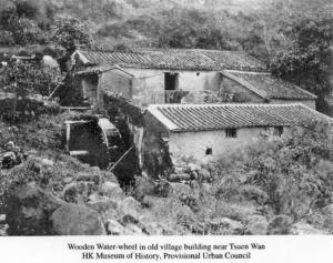 Tseun WanOvershot waterwheel