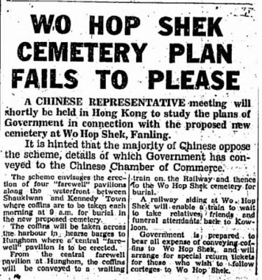HK Sunday Herald 29 Sept 1940