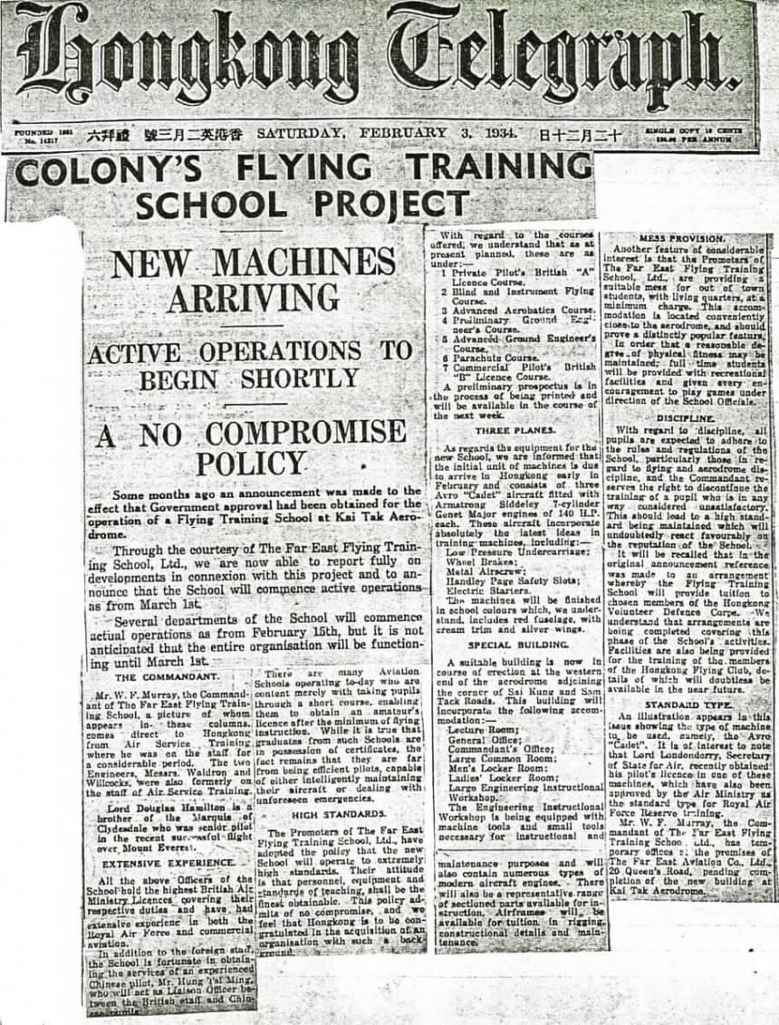 FEFTS Hongkong Telegraph 3 February 1934