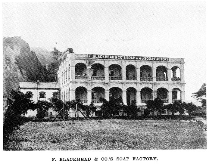 Blackhead's Soap Factory - image c1908
