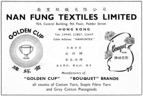 Nan Fung Textiles Ltd-1963 advert IDJ