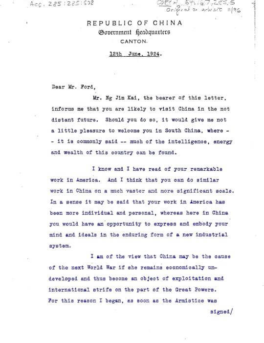 Ng Jim Kai 1924 letter from Sun Yat-sen to Henry Ford mentioning NJK in opening sentence