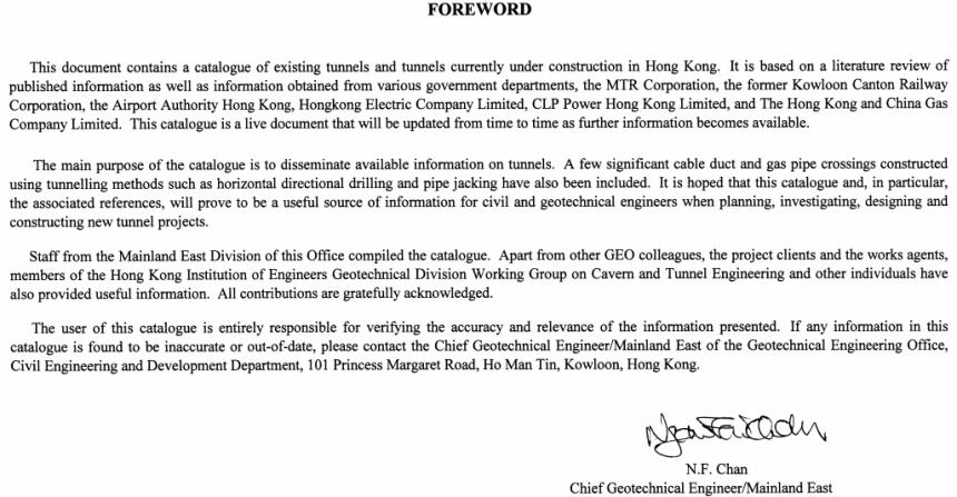 Tunnel CEDD 2015 Foreword