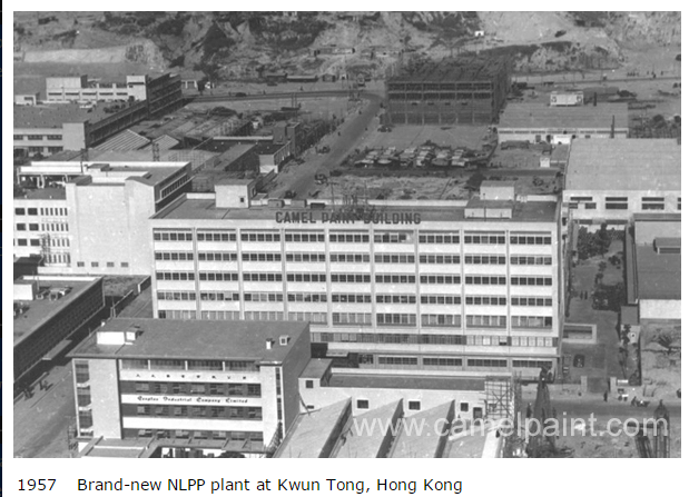 National Lacquer and Paint Products timeline 1957 Kwun Tong plant opened