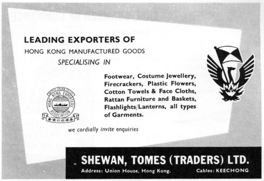 Shewan Tomes Traders Ltd-1963 advert IDJ