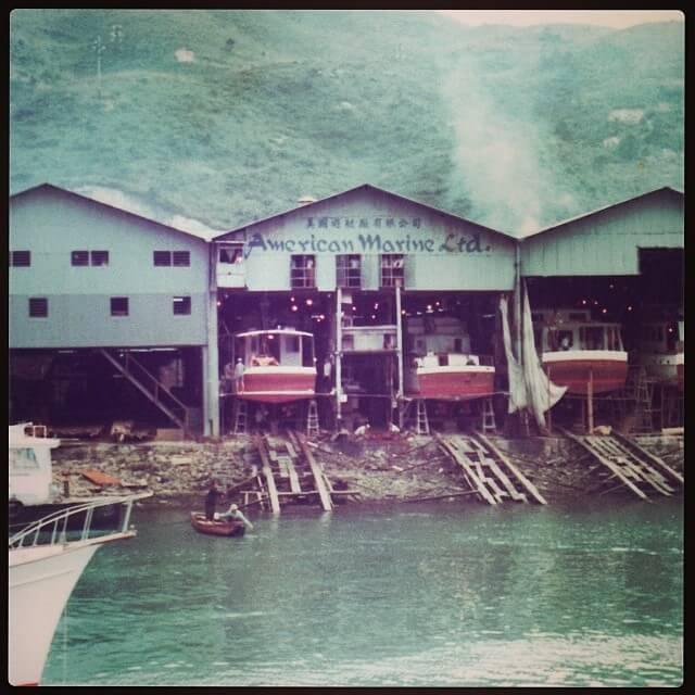 American Marine Shipyard image from Thomas Sposato