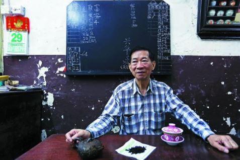 Yuen Kut Lam Tea image of manager Yuen Yee Lum SCMP 21.6.15