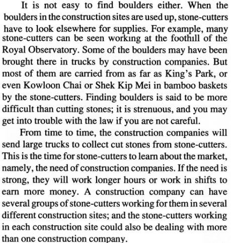Stone Cutters' Life c 1952 Journal of the HK Construction Association