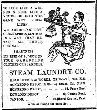 steam-laundry-co-advert-hk-telegraph-17-aug-1923