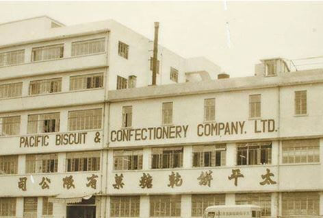 Biscuits, Three Kings Of, Image 11The Pacific Biscuit Factory In Shau Kiwan York Lo